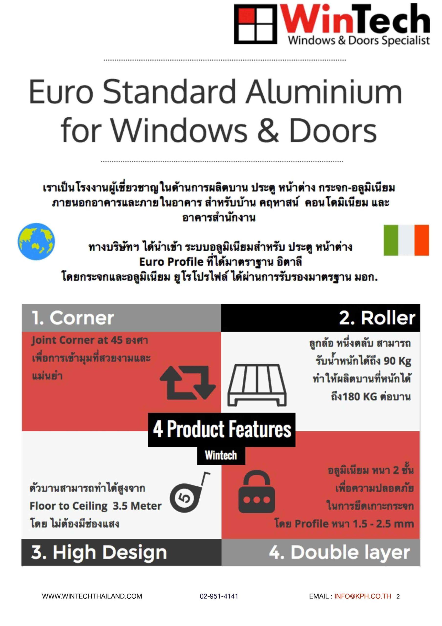 Wintech-Italy-Brochure-commp-2