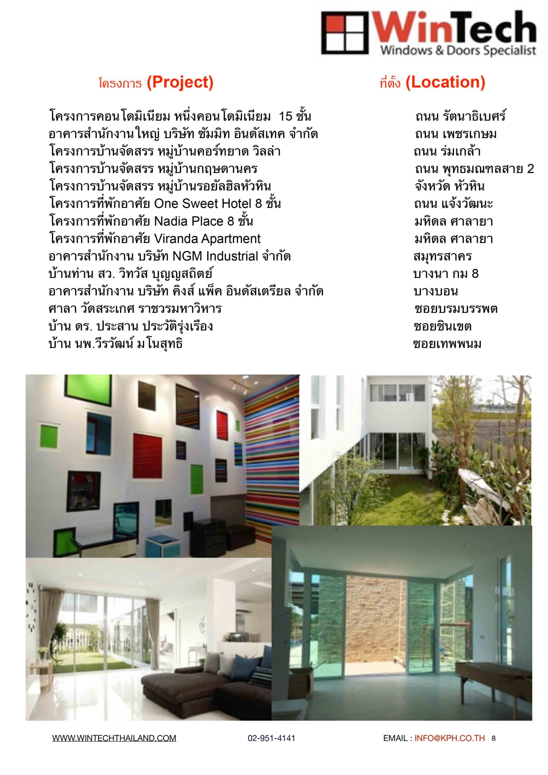 Wintech-Italy-Brochure-commp-8